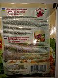 """Приправа для овощей по-корейски 30г ТМ """"жасмин"""", фото 2"""