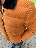😜 Куртка - Мужскаяя теплая зимняя куртка с меховым воротником вельвет (горчичная), фото 2