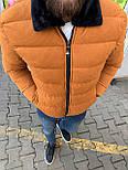 😜 Куртка - Мужскаяя теплая зимняя куртка с меховым воротником вельвет (горчичная), фото 4