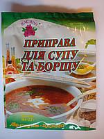"Приправа для супа и борща 30г ТМ ""жасмин"""