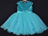 """Платье нарядное детское """"Заринка"""" с пайетками. 3-4 года. Бирюзовое. Оптом и в розницу, фото 1"""