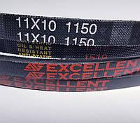 Ремень приводной клиновой  11х10-1150 EXCELLENT