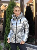 Женская блестящая весенняя куртка