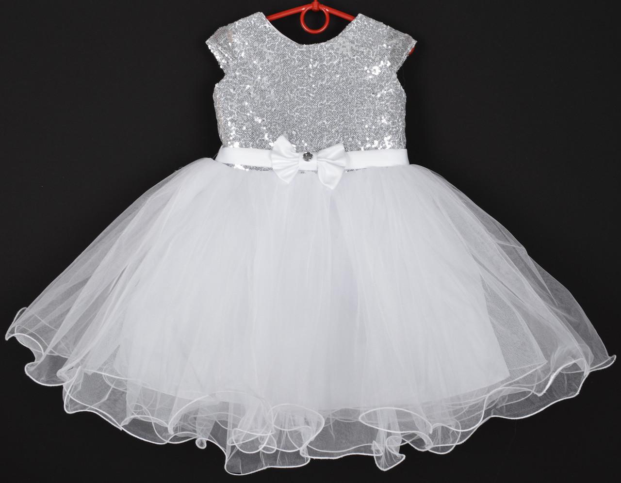 """Платье нарядное детское """"Заринка"""" с пайетками. 3-4 года. Белое. Оптом и в розницу"""