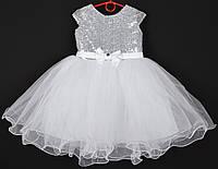 """Платье нарядное детское """"Заринка"""" с пайетками. 3-4 года. Белое. Оптом и в розницу, фото 1"""