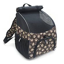 Рюкзак для переноски котов и собак Глория №0 16 х 26 х 30 см, фото 3
