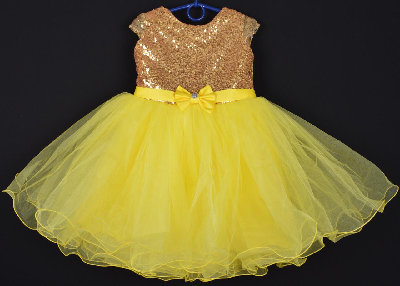 """Платье нарядное детское """"Заринка"""" с пайетками. 3-4 года. Желтое. Оптом и в розницу"""