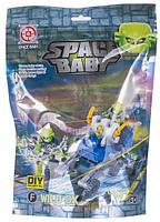 Конструктор Space Baby Space Baby фігурка і транспортний засіб 6 видів