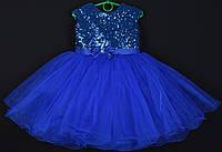 """Платье нарядное детское """"Заринка"""" с пайетками. 3-4 года. Электрик. Оптом и в розницу, фото 1"""
