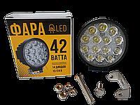 LED фара круглая (42 Вт 14 диодов)