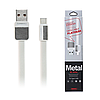 Кабель Type-C Remax RC-044a Platinum Metal 1м (2.1A) White