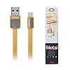 Кабель Type-C Remax RC-044a Platinum Metal 1м (2.1A) Gold