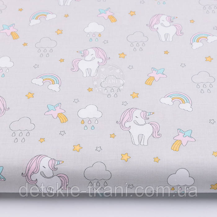 """Лоскут ткани с глиттерным рисунком """"Мини единороги и облака с капельками"""" на сером фоне (2353а)"""