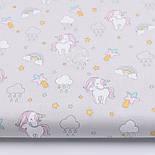 """Лоскут ткани с глиттерным рисунком """"Мини единороги и облака с капельками"""" на сером фоне (2353а), размер 31*78, фото 2"""