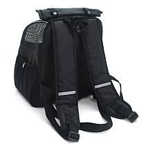 Рюкзак для переноски котов и собак Турист №2 25 х 35 х 40 см черный, фото 2