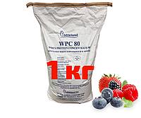 Ostrowia Milkiland КСБ 80 -- 1кг > лісові ягоди