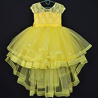 """Платье нарядное детское """"Арина"""". 5-7 лет. Желтое. Оптом и в розницу, фото 1"""