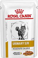 Royal Canin Urinary S/O Moderate Calorie 85 гр*12 шт (кусочки в соусе) для кошек