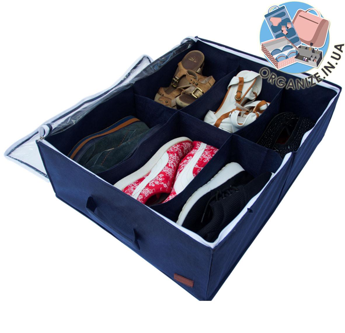 Органайзер-коробка для взуття на 6 пар ORGANIZE (джинс)