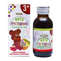 Сироп при кашле и простуде для детей Фитопростудишка  Биоинвентика 100 мл (4605927001534)