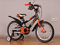"""Детский велосипед 16"""" Ardis Fitness ( от 3 до 5 лет) передач:1"""""""