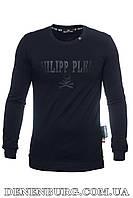 Лонгслив мужской PHILIPP PLEIN 19-P524 тёмно-синий