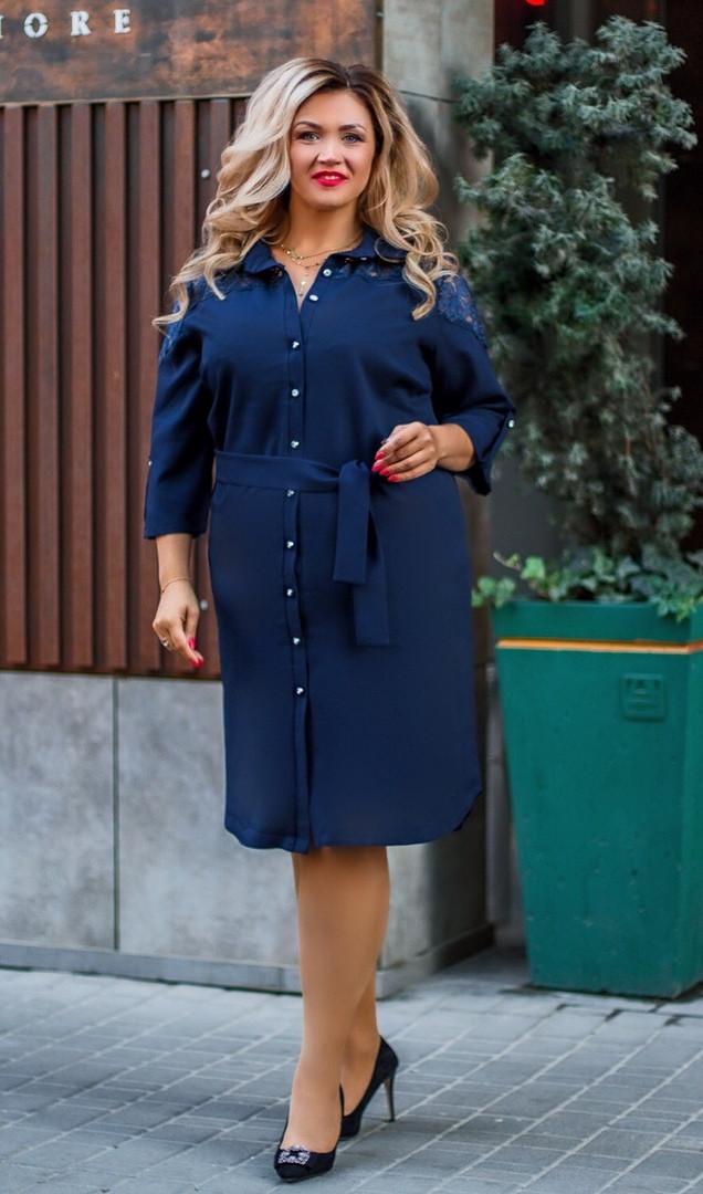 Женское платье на пуговичках под пояс со вставками гипюра  56, 58, 60