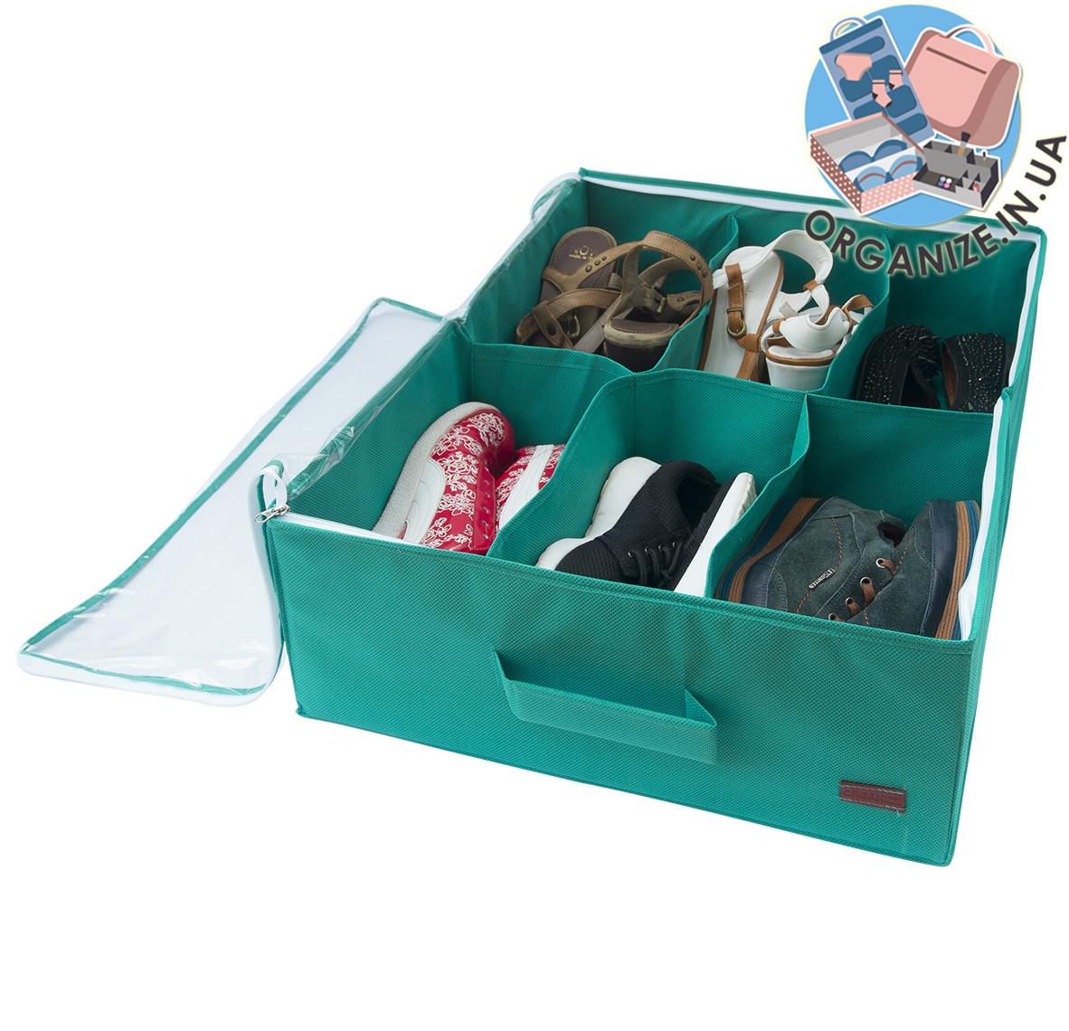 Кофр для обуви на 6 пар ORGANIZE (лазурный)
