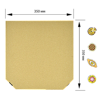 Коробка для пиццы, 35 см бурая, 350*350*35, мм (1уп/50шт) (Р)