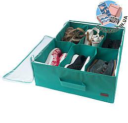 Органайзер для обуви на 6 пар ORGANIZE (лазурь)