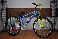 """Горный велосипед 26"""" Crossride Shark (Ardis) скорость: 21"""".  цвет в ассортименте"""
