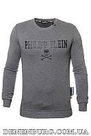Лонгслив мужской PHILIPP PLEIN 19-P524 тёмно-серый