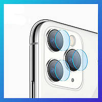 Защитное стекло на камеру Apple iPhone 11 Pro