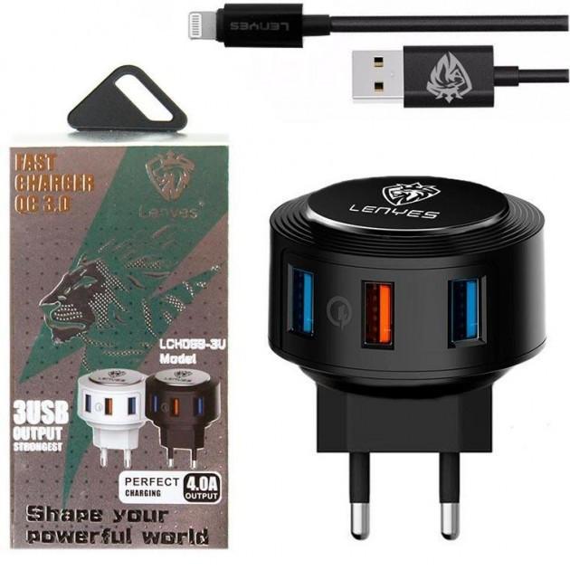 Сетевое зарядное устройство Lenyes LCH069-3U (3 USB 4.0A+Lightning) (Черный)
