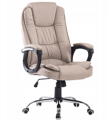 Офисное кресло ABL ROTARY