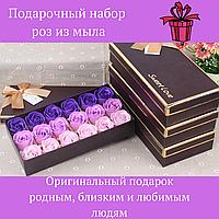 Мыло из роз  Розы из мыла Мыло цветы  Подарки для женщин Подарок для девушки Подарок девушке