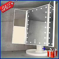 Зеркало для макияжа с подсветкой Magic Makeup Mirror 22 лампы с боковими зеркалами косметическое LED БЕЛОЕ