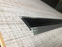 Профиль алюминиевый с резиновой вставкой (антискользящий)