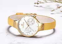 Женские наручные кварцевые часы Naviforce NF5001-GWY