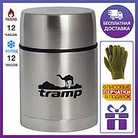 Пищевой термос Tramp Food (трамп) с широким горлом 0,7 л. для еды (держит 12 часа) + подарок