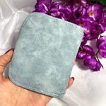 Женский кошелек Baellerry мини,голубой, фото 5