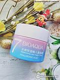 Крем для лица Rorec Rejuventation Lazy Vegan Cream (50г), фото 2