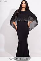 Платье в пол кроя русалка с несъемной асимметричной шифоновой накидкой, декорированной россыпью страз X11903
