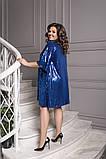 Платье вечернее в паетку, фото 3