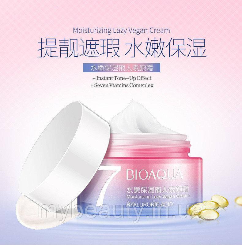 Крем для лица Rorec Rejuventation Lazy Vegan Cream (50г)