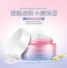 Крем для обличчя Rorec Rejuventation Lazy Vegan Cream (50г)