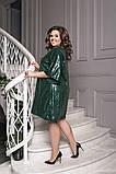 Платье вечернее в паетку, фото 7