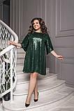 Платье вечернее в паетку, фото 8