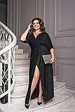 Сукня вечірня, фото 2