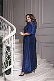 Сукня вечірня, фото 3